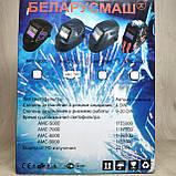Сварочная маска Хамелеон Беларусмаш АМС-7000, фото 4