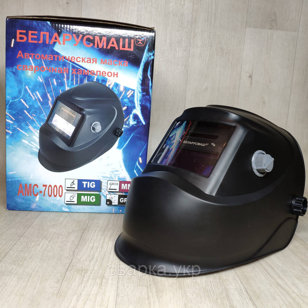 Сварочная маска Хамелеон Беларусмаш АМС-7000