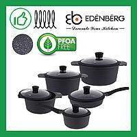 Набор посуды Edenberg из литого алюминия с мраморным антипригарным покрытием 10 предметов(EB-9185)