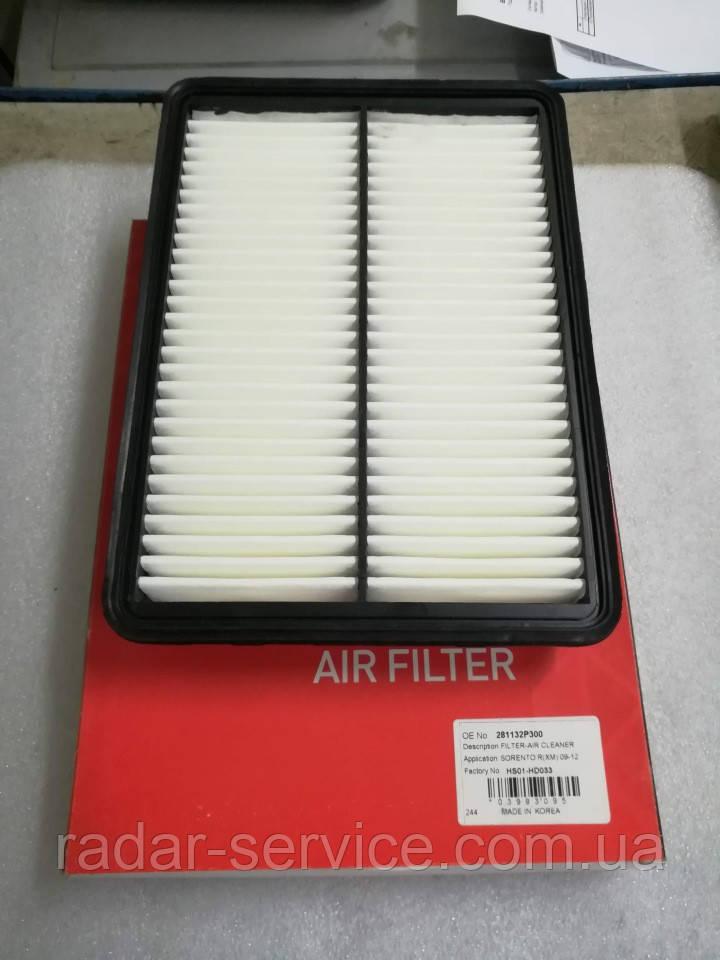 Фильтр воздушный киа Соренто 2, KIA Sorento 2009-14 XM, HS01-HD033, 281132P300