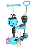 Самокат детский Profi JR 3-026-C-5 MAXI 5 в 1 Голубой intJR 3-026-C-5, КОД: 977962
