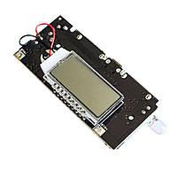 PowerBank Модуль з LCD дисплеєм, 2 x USB 5В, 2А - Розпродаж