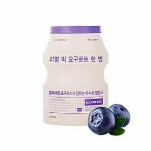 Омолаживающая тканевая маска с черникой A'pieu Real Big Yogurt One Bottle Mask Blueberry