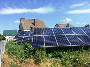 Фрагмент трех фотополей солнечной электростанции.