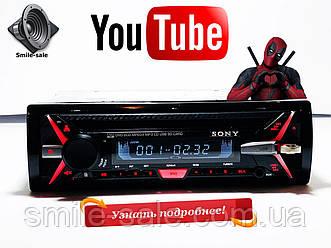 Автомагнитола Sony FY8825 с USB, SD, AUX, FM, DVD! Новинка 2019