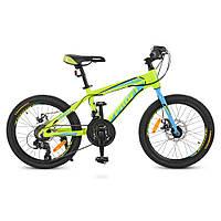 Детский спортивный велосипед 20 PROFI Hardy G020A0201 Салатовый 23-SAN423, КОД: 317766