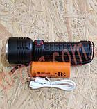 Акумуляторний ліхтар BL-S09-T6, фото 2