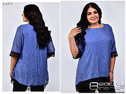 Нарядная  женская блуза из гипюра батал  54-68 размер