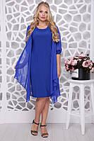 Нарядное женское платье с шифоновой накидкой батал с 48 по 58 размер
