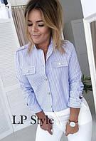 Рубашка в полоску голубая, розовая