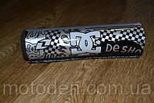Подушка на розпорку керма кросового мотоцикла DC Shoes 20х5см