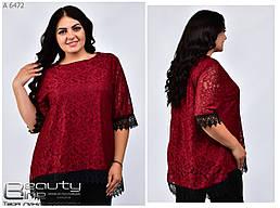 Красивая  женская блуза из гипюра батал  54-68 размер