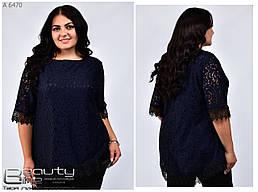 Женская красивая блуза из гипюра батал  54-68 размер
