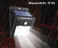 Светильник на солнечной батарее 20 LED наружного освещения Solar Motion с датчиком движения