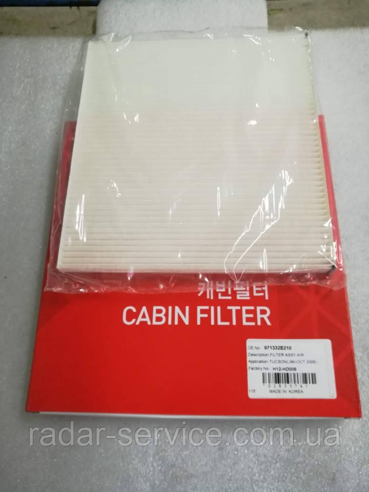 Фильтр салона киа Церато 2, KIA Cerato 2010-13 TD, H12-HD006, 971332e210