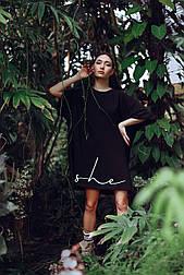 😜 Платье-футболка MIDI OVERSIZE принт SHE Shadow - черное