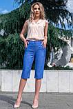 Стильные Льняные женские бриджи 42-60р, фото 3
