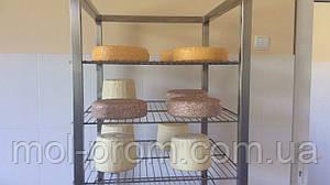 Стеллаж для Сыра