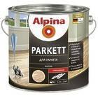 Паркетный лак Alpina Parkett  SM (шелковисто-матовая), 5л