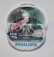 Лампа галогеновая Н4 Р43 12V 60/55W PHILIPS X-treme Vision +130% комплект
