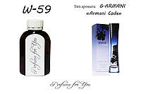 Женские наливные духи Armani Code Giorgio Armani 125 мл