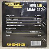 Сварочный аппарат Kaiser MMA-250 + Маска Хамелеон Беларусмаш 7000, фото 3