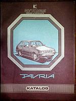 Каталог запчастей для автомобиля Таврия ЗАЗ-1102. Мягкая обложка (1994г. )