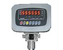 Весы товарные 300 кг — FS608E (Днепровес ВПД), фото 2