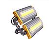 Прожектор светодиодный 50Вт 6500К, модульный серия PRO