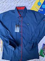 Рубашка школьная Ikoras