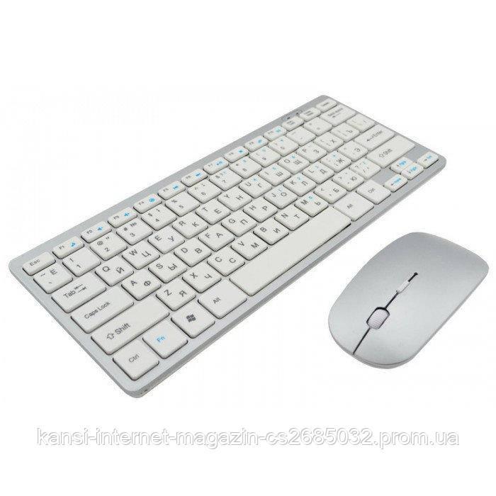 Клавиатура беспроводная и мышь keyboard 908