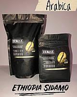 Арабика Эфиопия Сидамо (Sidamo). Кофе в зернах для кофейни, кафе, ресторана и дома. Cвежая обжарка кофе.
