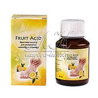 Фруктовая кислота (Fruit Acid) для необрезного маникюра и педикюра, 60мл