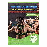 Корректор осанки Posture Corrector FDA Approved, фото 1