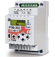 РЭВ-302 - цифровой таймер с функциями фотореле и реле напряжения