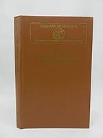Шабад А.Л. Учебное пособие по урологии (б/у)., фото 1