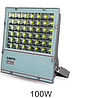Прожектор светодиодный 100Вт 4000K, IP66 9000Лм