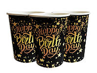 "Стаканы одноразовые бумажные детские "" Happy Birthday "" звёзды  10 шт/уп"