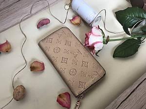 Кошелек портмоне Louis Vuitton реплика  CLEMENCE  gold