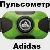 Пульсометр Adidas кардиодатчик датчик пульса (оригинал)