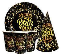 """Набор для дня рождения """"Happy Birthday звёзды"""" Тарелки  -10 шт. Стаканчики - 10 шт. Колпачки - 10 шт"""