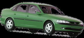 Opel Vectra B 1995-2002г.в.