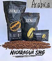 Арабика Никарагуа SHG. Кофе в зернах для кофейни, кафе, ресторана и дома. Всегда свежая обжарка кофе.