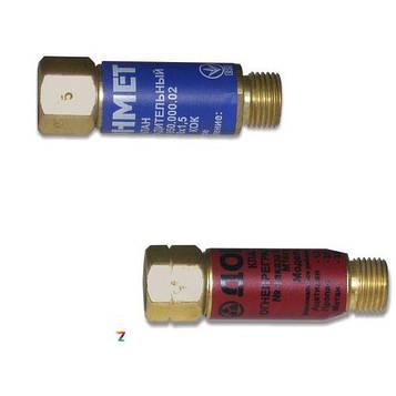 Клапан обратный огнепрегрдительный «ДОНМЕТ» М16х1,5LH пропановый