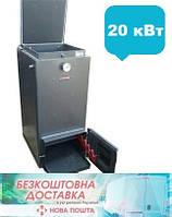 Шахтний котел Холмова Стандарт - 20 кВт. Тривалого горіння!