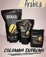 Арабика Колумбия Супремо (Supremo). Кофе в зернах для кофейни, кафе, ресторана и дома. Всегда свежая обжарка.