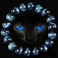 Браслеты с  синим кошачьим глазом от Студии  www.LadyStyle.Biz, фото 1