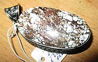 """Контрастный кулон """"Домино"""" с натуральной бирюзой-туркизом,  от студии LadyStyle.Biz, фото 1"""