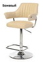 Барный стул B-90 бежевый искусственная кожа Vetro Mebel