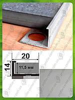 Торцевой профиль на плитку до 12 мм. АП 12 L-2.7 м. Серебро (анод)